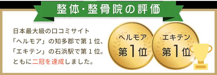 ishihama_21