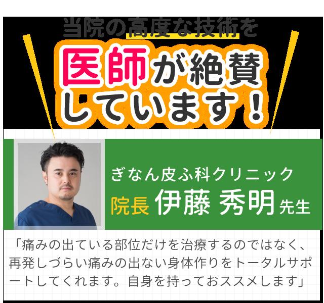 ishihama_32